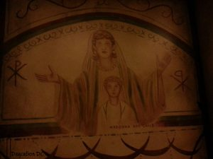 Franciscan Monastery DC Roman Graffiti Mary